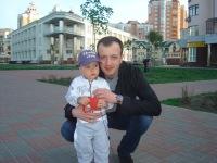 Андрей Коломиец, 20 декабря 1983, Киев, id10508848