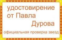 Вероника Μакарова, 16 декабря , Казань, id45581058