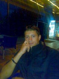 Петр Москалу, 14 февраля , Кузнецовск, id78376291